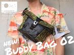 Buddy Bag 02