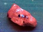 108) 蛍光鉱物