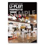 【予約商品】ランズベリー・アーサー、伊東健人のLI-PLAY! PAMPHLET 02 DINER