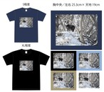 カモシカTシャツ【Cool Down】