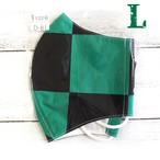 【おおやまとみこ】立体布マスク(緑市松模様)・大人用サイズ/マスク