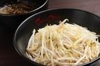 黒つけ麺 (250g)