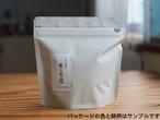 ブラジル フルッタメルカドン・中煎り(180g)