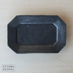 [加藤 祥孝]6.5寸  八角長皿 /鉄釉