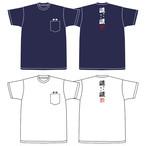 【磔磔50周年「開催」ポケットTシャツ】ネイビー/ホワイト