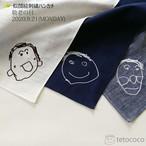 世界に一つの似顔絵刺繍オリジナルハンカチ