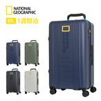 NAG-0800-72  キャリーケース Nationalgeographic ナショナルジオグラフィック