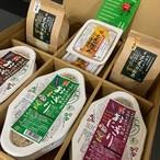 有機米全部入り贈答用BOXセット【6種10個】自然栽培パック&玄米、精米セット Jオーガライス | 有機JAS認定・自然農法・無農薬栽培の玄米だから、安心・ヘルシー・おいしい