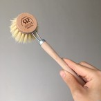 Redecker / kitchen brush