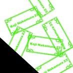 Koji Nakamura - Texture23(CDR)