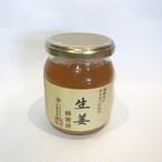 【大分】近藤養蜂場 生姜蜂蜜漬
