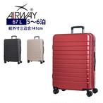 AW-0801-63 キャリーケース AIRWAY エアウェイ