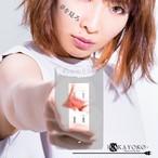 【CD】夢を見ろ/世界の終わりにキスをしよう