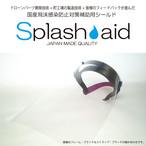 フェイスシールド「Splash-aid(スプラシェイド)」スターターキット