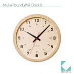 KATOMOKU muku round wall clock 8 km-81N