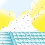 バレーボウイズ 「卒業 / ひがしのまち」[新品7インチ]