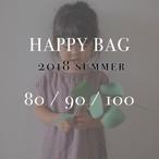 HAPPY BIG  summer2018