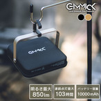 GIMMICK 充電機能付き ポータブル LEDランタン ギミック アウトドア 災害対策 防災 キャンプ 明るい 容量 モバイルバッテリー 充電器 吊り下げ 置き型 GMLB80