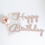 木製 / レターバナー Happy Birthday [E]