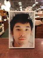 【サイン本3】川島小鳥 私家版写真集『道』サイン本