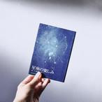 草下英明著『星座の楽しみ』現代教養文庫