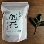 京紅茶 風花(Lサイズ)