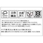 限定販売:ドムドム 洗えるオリジナルマスク(ネイビー2枚セット)