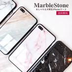 強化ガラスフィルム付き 送料無料 大理石 iphoneケース おしゃれ iphoneケース iPhoneX iPhone7/8 iPhone6/6s