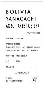 BOLIVIA YANACACHI AGURO AKESI GEISHA (5th anniversary10%off)