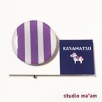 ■KASAMATSU-02 ポニーフック