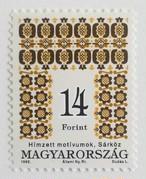 刺繍 14F  / ハンガリー 1995