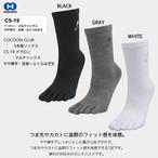 HOSHINO(ホシノ)COCOON CLUB 5本指ソックス CS-19 ドラロン・マルチソックス