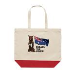 オリジナル・オーダーAK-tote-007L  オーストラリアン・ケルピー 愛犬カスタム トートバッグLサイズ