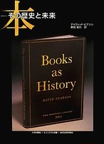 Book as History