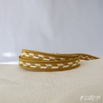 正絹 矢羽根の帯締め 黄櫨色(はじいろ)