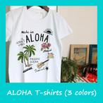 ALOHA ハワイ Tシャツ(3色 × 3サイズ)