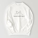 バイカルアザラシ(ホワイト)スタンダードシルエット