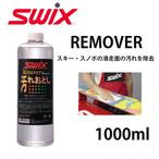 SWIX (スウィックス) 1000mL リキッド i0067j