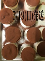 :5/19(日)夕方発送季節のお菓子詰め合わせ