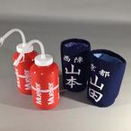 剣道名札ボトルカバー  水筒保冷カバー&ミューラーボトルケース セット商品