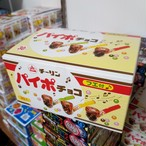 パイポチョコ 定価30円*30個