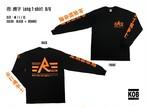 (R) 漢字 Long T-shirt B/O