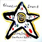 relaxation Sound 星のしずく/Victor Music CD■送料無料■