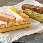 【数量限定SALE】5種のスティックケーキ(10個入り)