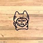 猫ちゃんが可愛い❤︎猫がハートを抱っこしてるベビーインカーステッカーシール❤︎