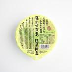 【ダイエット向き】寝かせ玄米ご飯パック 胚芽押麦ブレンド 180g