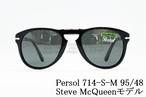 【スティーブマックイーンモデル】Persol(ペルソール) 714-S-M 95/48 Folding ポラライズド 偏光レンズ アジアンフィット ティアドロップ Steve McQueen