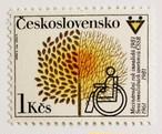 国際障害者年 / チェコスロバキア 1981