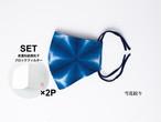 【EC限定セットMサイズ】Cool Mask! 美濃和紙×有松絞り 夏マスク(美濃和紙微粒子ブロックフィルター2枚付き)