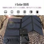 セット販売 60Wポータブルソーラーバッテリー+80Wコンセント モバイルバッテリー 24000mAh